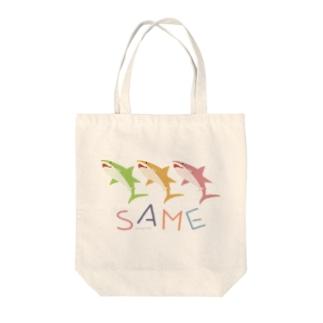 はにかみSAME Tote bags