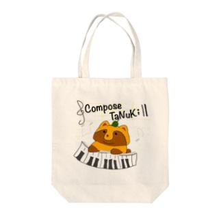 原知也、略してHaTo@作曲家のCompose TaNuKi Tote bags