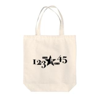 123☆45 マイクVer Tote Bag