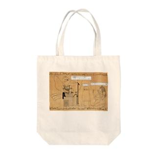 エジプト風 Tote bags