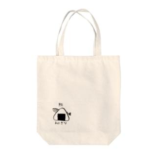 鮭おにぎり Tote bags