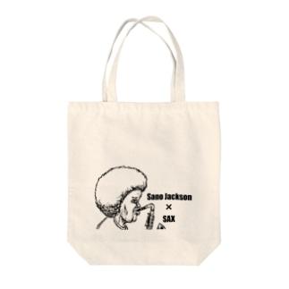 Sano Jackson x SAX Tote bags