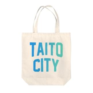 台東区 TAITO CITY ロゴブルー Tote bags