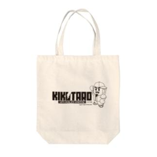 菊タロー X Sugueel Chadole コラボ Tote bags