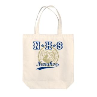 ナルミハイスクール Tote bags