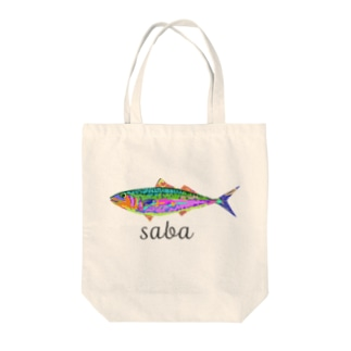 カラフルきらびやかな鯖 Tote bags