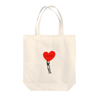 cry to your love Tote bags