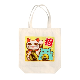 招き猫!【水星人のスイスイちゃん】 Tote bags