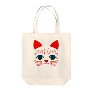 吉兆猫 Tote bags