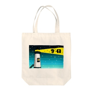 Busted Tote bags