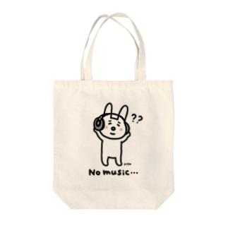 No music…(typeA) Tote bags