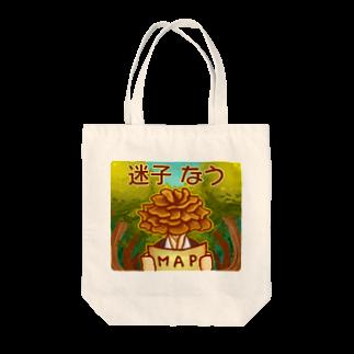 ひじりやノエルの迷子なう【青春きのこBOYS】 Tote bags