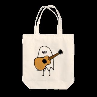 pellonpekkoのギターおばけ Tote bags