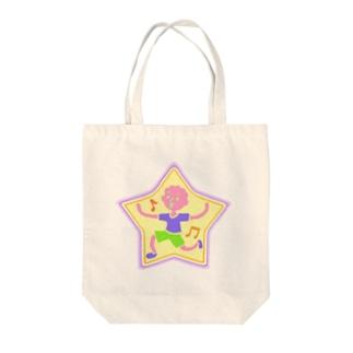 星型ハッピー♪【カラフル元気はつらつ】 Tote bags