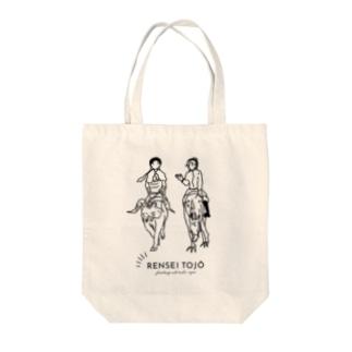 【ブラック】耳賏とハツリョエ Tote bags