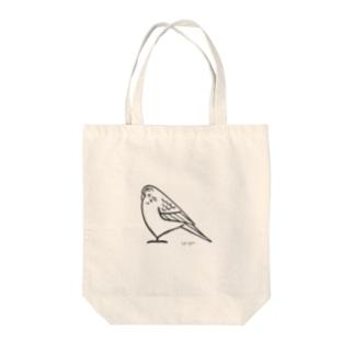 セキセイインコさん(モノトーン) Tote bags