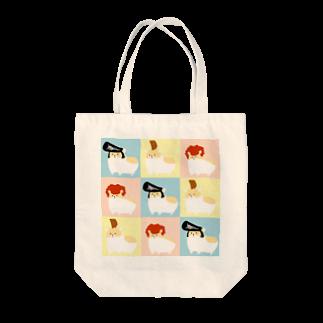 Piso Store on Suzuriのヤンハムタイルトートバッグ