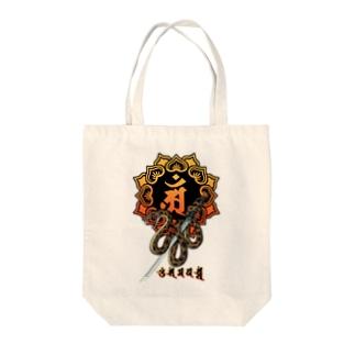 日本刀と蛇・普賢菩薩梵字 Tote bags