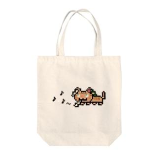 角笛猫2D-1 Tote bags