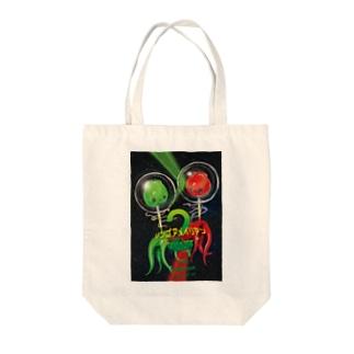 リンゴアメイリアン2 Tote Bag