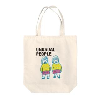 Unusual People Tote bags