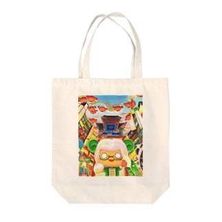#ひつじです 横浜中華街 Tote bags
