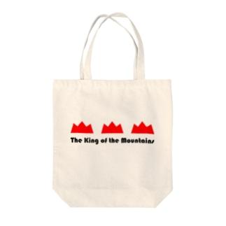 山の王様 Tote bags