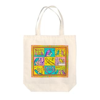 ししゃも曼荼羅【カラフルししゃも】 Tote bags