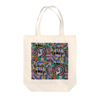 Wonderful Today Tote bags