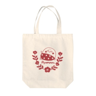 こんにちはプヨ丸 Tote bags