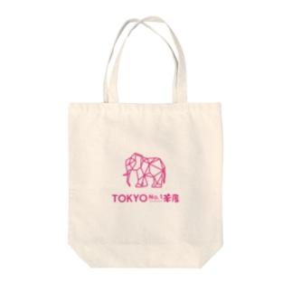 TOKYO No.1茶房公式トートバック Tote bags