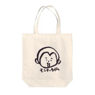 猿のたわむれ Tote bags