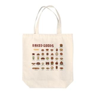 PixelArt パンズチャン Tote bags