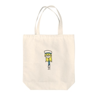 水夫の色々 Tote bags