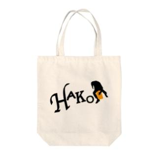 ハコトート Tote bags
