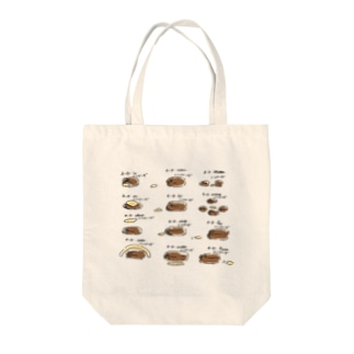 チーズ××ハンバーグ Tote bags