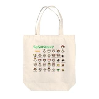PixelArt スシスッキー Tote bags