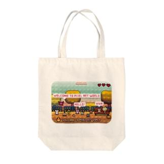 PixelArt ビーズパーク Tote bags