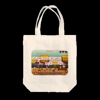 GRADUCAのPixelArt ビーズパーク Tote bags