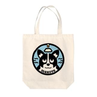 パ紋No.2829 makoto Tote bags