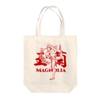 玉蘭red(白木蓮/ハクモクレン/マグノリア) Tote bags