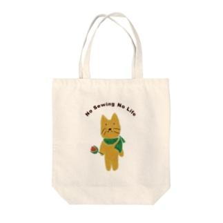 いたずらキツネのSolo Tote bags
