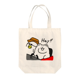 Heyクマ Tote bags