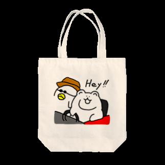 ふりふら@森クマのHeyクマトートバッグ