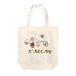 close match Tote bags
