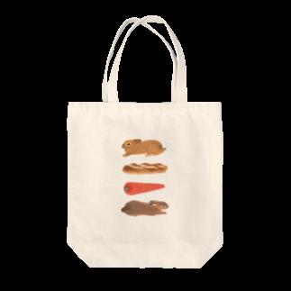 SCHINAKO'Sのうさぎとパンとにんじん Tote bags