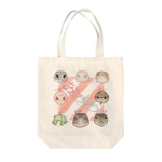 ペット大集合!(名前有り) Tote bags