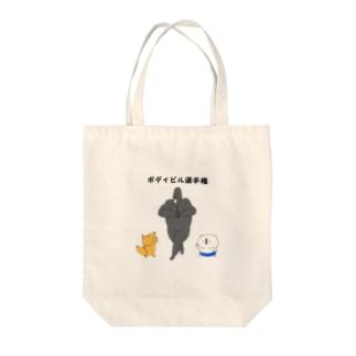 ボディビル選手権 Tote bags