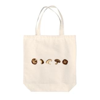 椎茸ズ Tote bags
