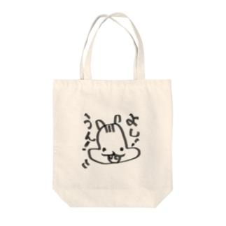 りすの同意 Tote bags
